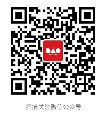 vol.258 串台:跟「侃爷茶馆」聊聊宜家购物指南 1
